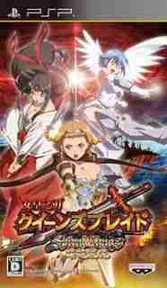 Descargar Queens Blade Spiral Chaos [JAP] por Torrent